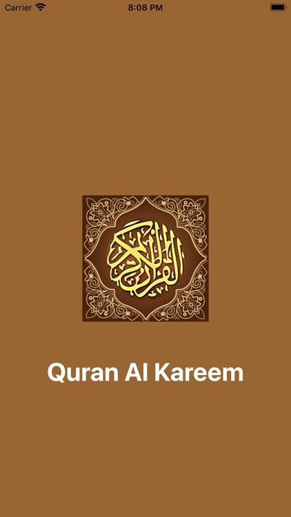 Quran Al Kareem  القران الكريم