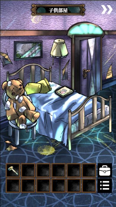 鍵のない密室-ミステリー脱出ゲーム-紹介画像4