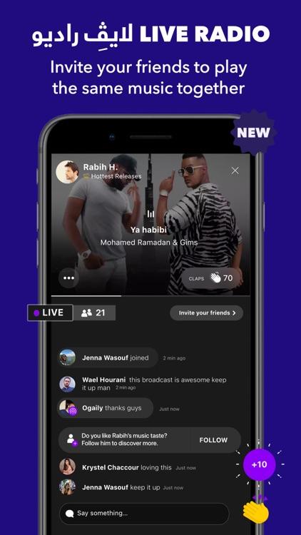 Anghami: New Music & Podcasts screenshot-5
