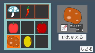 スライムのお宝探し! screenshot 7