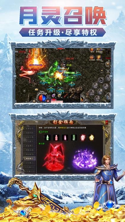 热血挖矿-冰雪神器版 screenshot-4