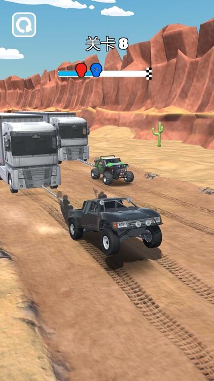 拖车大师 (Towing Race) screenshot-4