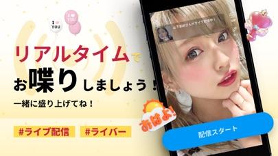 BuzzVideo(バズビデオ)のおすすめ画像4