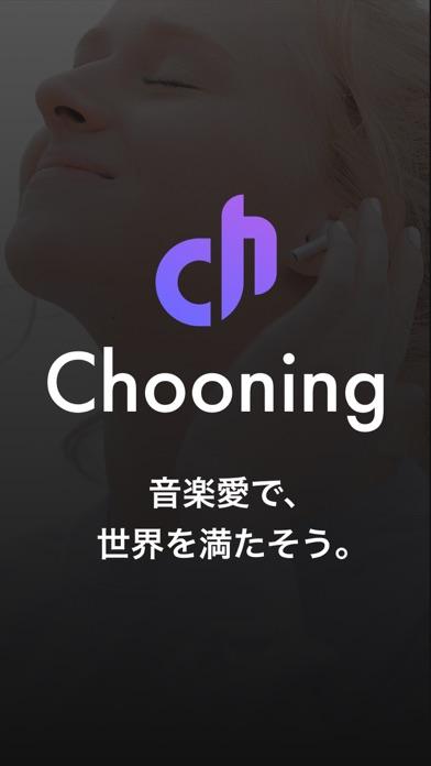 Chooningのおすすめ画像1