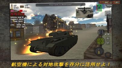 突撃の戦車 Rush World War 2 Heroesのおすすめ画像3