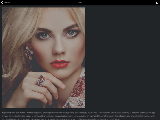 Biin App screenshot 9