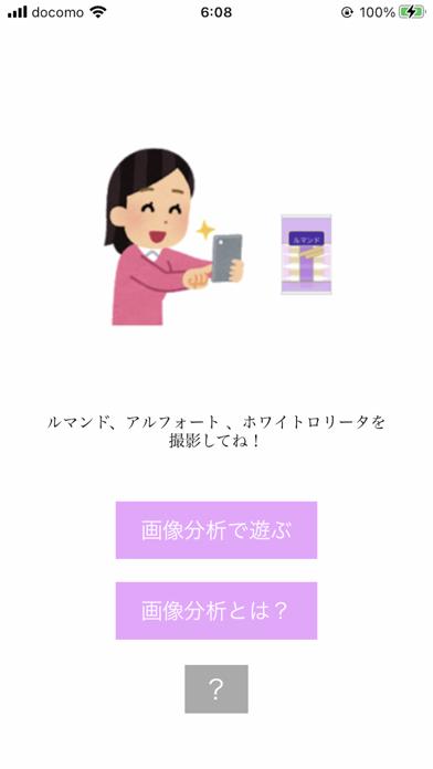 AI for ブルボン紹介画像1