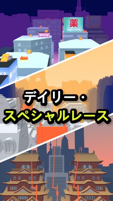 パルクールレース-フリーランゲーム Parkourのおすすめ画像4