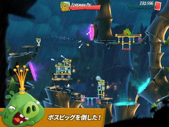 アングリーバード 2 (Angry Birds 2)のおすすめ画像4