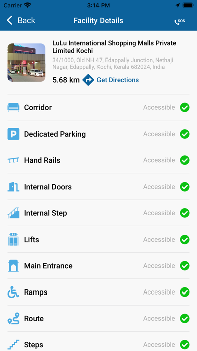 EasenAccess screenshot 1