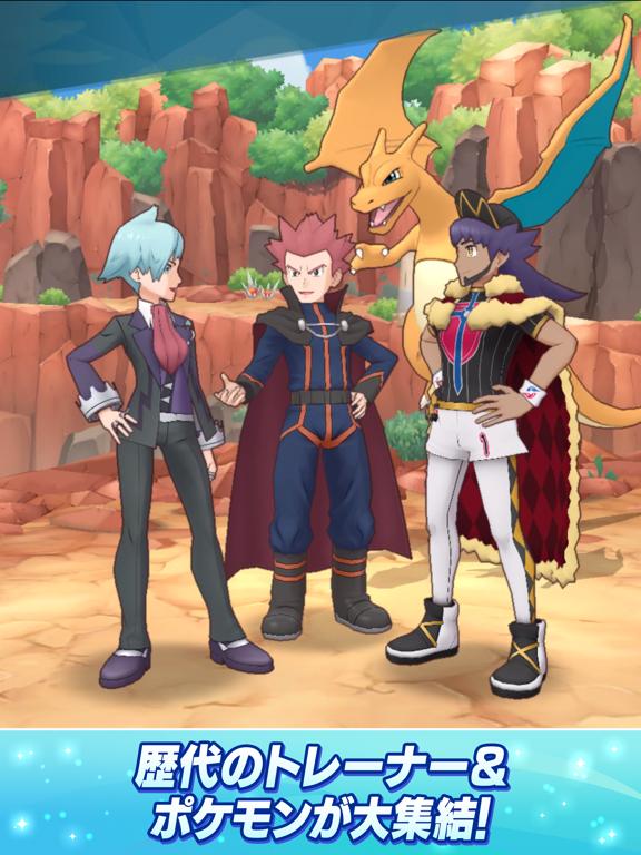 Pokémon Masters EXのおすすめ画像5