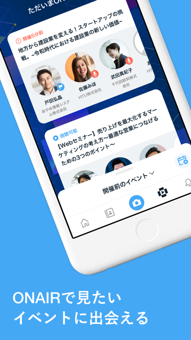 Eight - シェアNo.1名刺アプリ ScreenShot3
