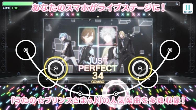 うたのプリンスさまっ Shining Live screenshot-0