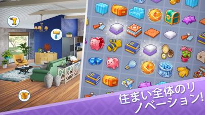 マージデザイン (Merge Design) デザインゲームのスクリーンショット1