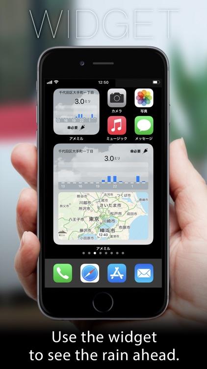 Amemil screenshot-5