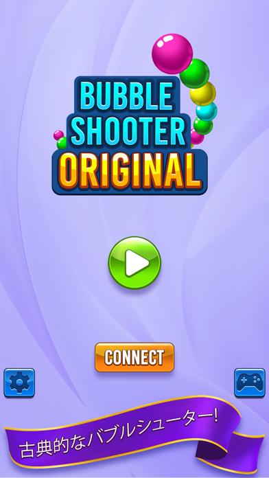 Bubble Shooter Original Game紹介画像4