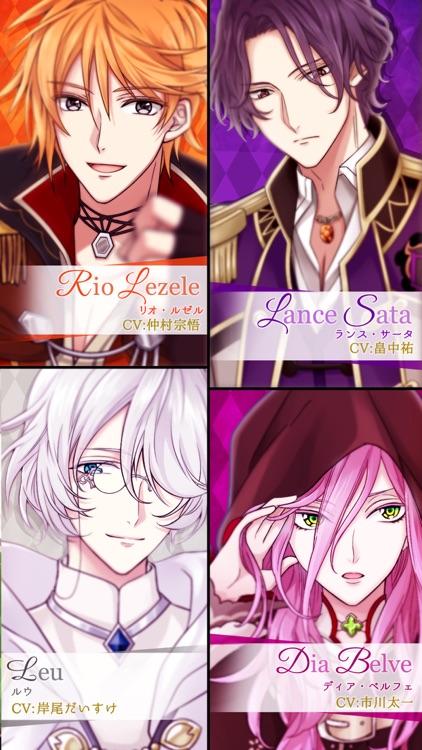 魔界王子と魅惑のナイトメア screenshot-3