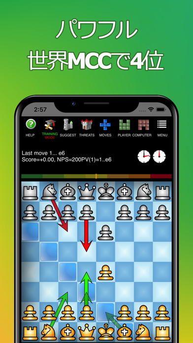 チェス Mastersoft ScreenShot2