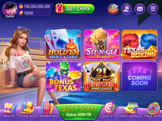 Poker Journey screenshot 7