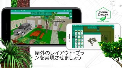 Home Design 3D Outdoor Gardenのおすすめ画像3