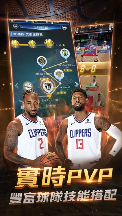 NBA范特西-NBA官方授權手游 screenshot-3