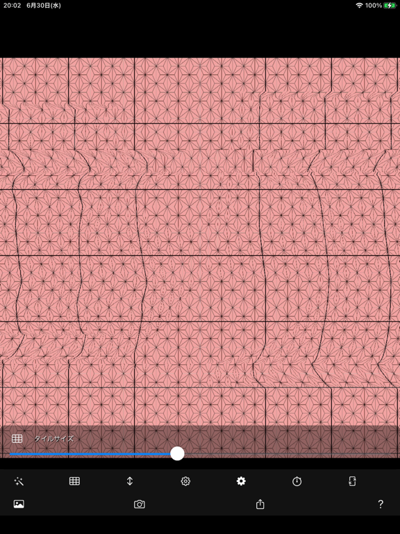 Sight Recovery GIF screenshot 17