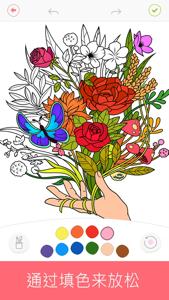 Colorfy : 成人用乐趣填色书 - 秘密花园游戏 App 视频