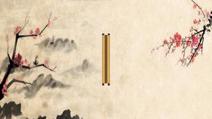 花鸟字-姓名作画,节日祝福 App 视频