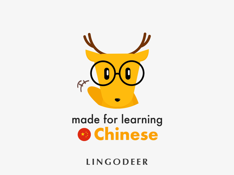 LingoDeer - Learn Languages - Revenue & Download estimates