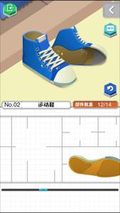 组合模型 App 视频