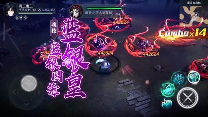 斗罗大陆-斗神再临 App 视频