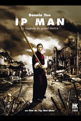 葉偉信 - Ip man illustration