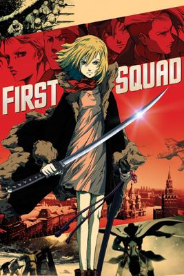 Yoshiharu Ashino - First Squad Grafik