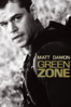 Paul Greengrass - Green Zone  artwork