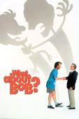 What About Bob? - Frank Oz