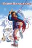 The Eiger Sanction - Clint Eastwood