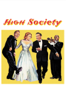 Charles Waters - High Society (1956)  artwork