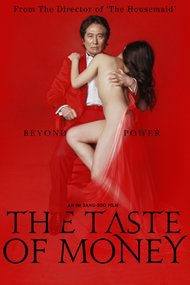 The Taste of Money - Sang-soo Im