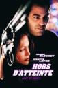 Affiche du film Hors d\'atteinte