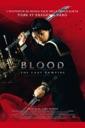 Affiche du film Blood : The Last Vampire (le film live)