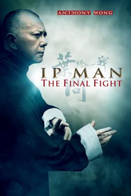 Ip Man: The Final Fight - 邱禮濤