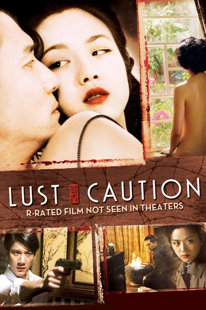 Wei tang lust caution 2007 sex scenes - 3 3
