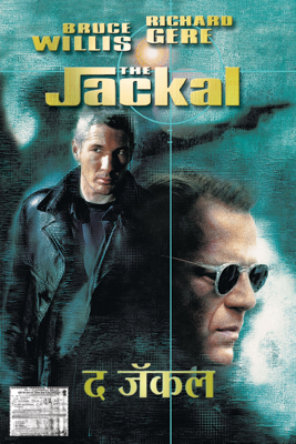 Michael Caton-Jones - The Jackal (1997) artwork