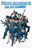 Police Academy 2: Their First Assignment - Jerry Paris