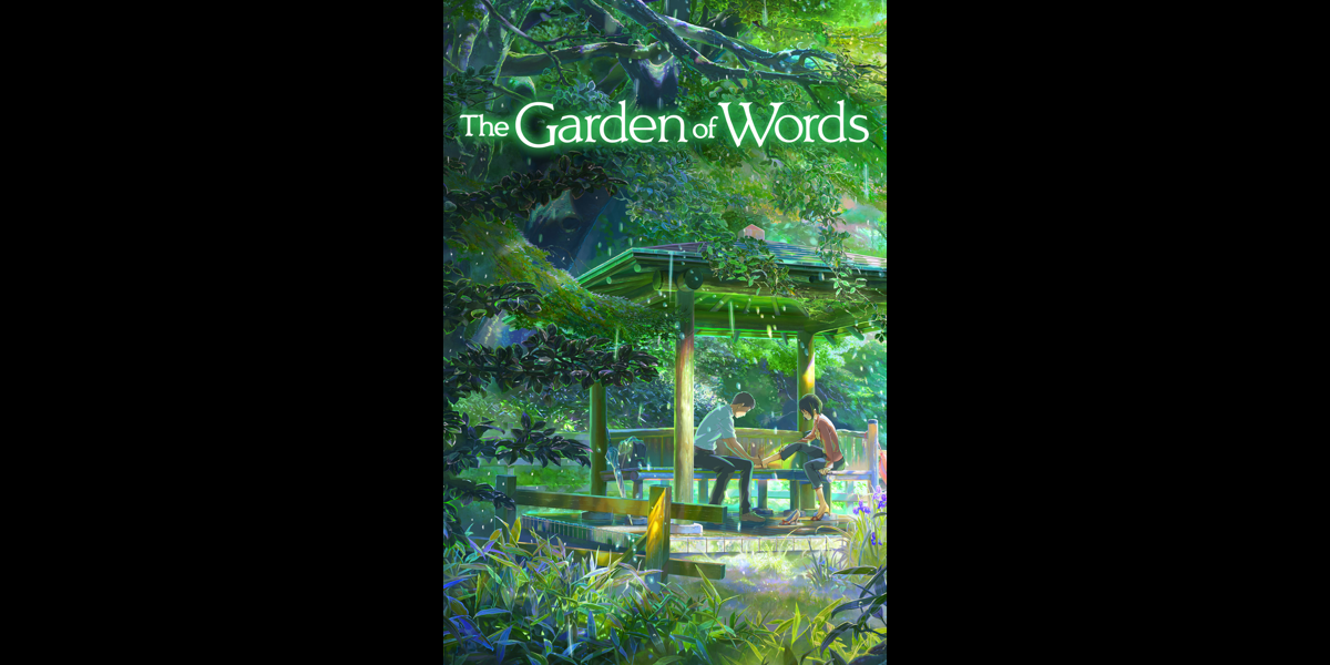 the garden of words dubbed on itunes - Garden Of Words English Dub