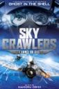 Affiche du film Sky Crawlers
