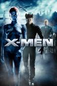 X-MEN (字幕/吹替)