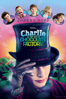 Charlie and the Chocolate Factory - Tim Burton