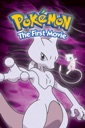 Affiche du film Pokémon: Le film (Pokemon: The First Movie) [VF]