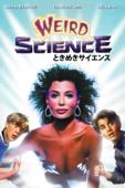 ときめきサイエンス Weird Science (字幕版)